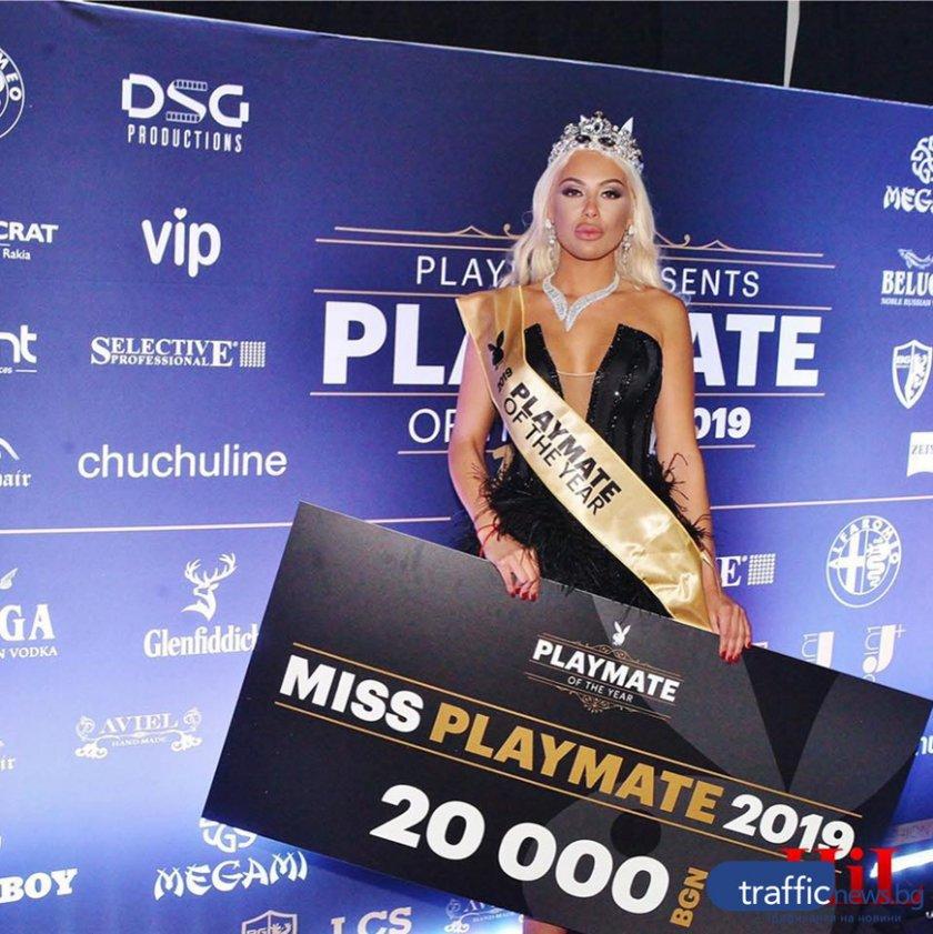 Ето я новата Мис Плеймейт 2019 (Галерия)
