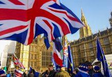 Излизането на Великобритания от ЕС