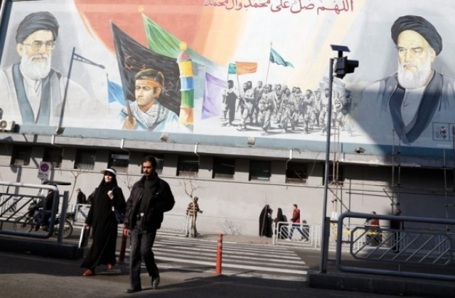 иран ядрена програма