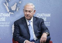 делото срещу Нетаняху иран ядрено оръжие