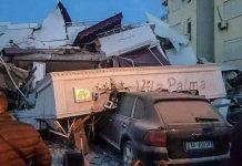 земетресение в Албания