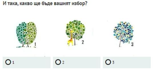 Бърз и точен тест: Изберете дърво и разкрийте огромна тайна (Снимка)