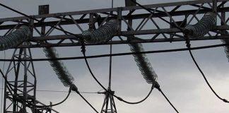 електроенергия