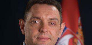 сърбия провокация