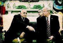 съединените американски щати българия