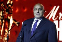 Бойко Борисов: Инвестираме милиарди