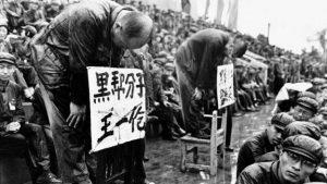 Преглед на Културната революция в Китай