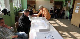Изборният ден