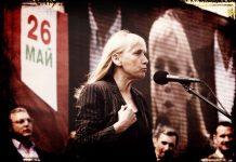 Кого представлява Елена Йончева в Европарламента