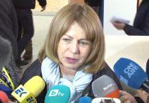 фандъкова гласува pernik