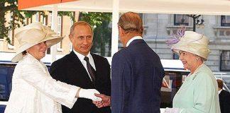 доклад за русия
