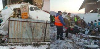 самолет се е разбил след излитане