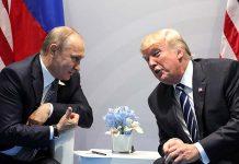 Тръмп агент Байдън Путин