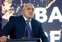 Годишен форум за устойчивост на Западните Балкани
