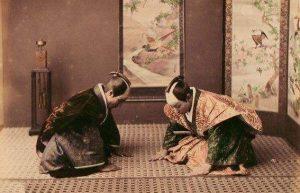 Бушидо: Древният кодекс на самурайския воин в Япония