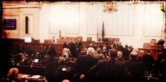 Скандал в парламента по тъмна доба