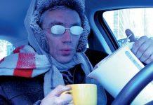 студена кола