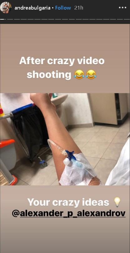 Андреа влезе в болница, на системи е (СНИМКА)