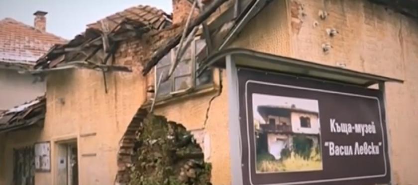 Позор: Къщата на Васил Левски край Ловеч се руши