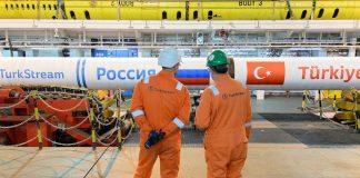 газ по Турски поток