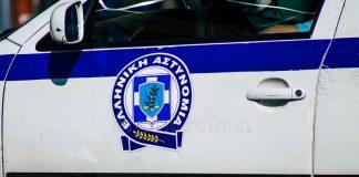 затвор в Гърция