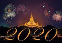 през новата година