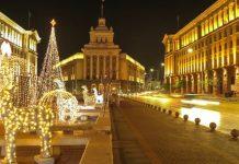 коледната украса в София