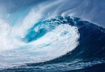 най-високи вълни