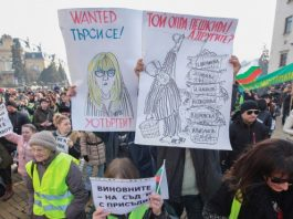Перник протестира