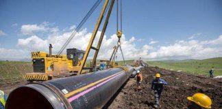 България природен газ Турция