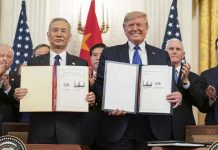 търговско споразумение с Китай