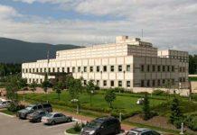 Посолството на САЩ