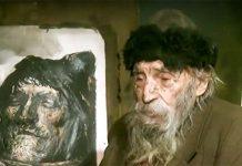 Галилей Симеонов
