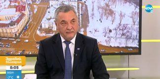 Валери Симеонов Виктор Николаев