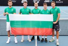 България Великобритания