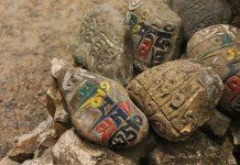 Тибетският хороскоп