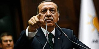 сигурност Турция