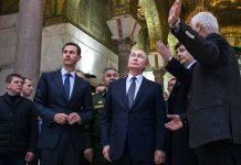 путин в сирия