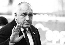 Бойко Борисов извънредното заседание карантина в Спецсъда Северна Македония НАТО свобода на медиите Борисов извънредно изявление Премиерът интервю