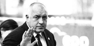 Борисов в Спецсъда Северна Македония НАТО свобода на медиите Борисов извънредно изявление
