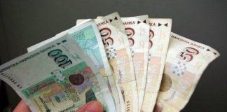 Събирачите на дългове