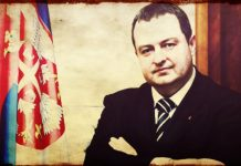 Дачич българското малцинство