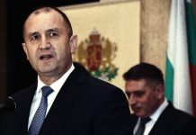 Румен Радев Конституцията