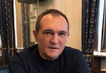 Божков не е Цветан Василев заграбването на артефакти