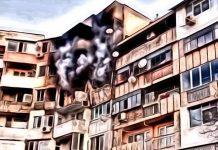 блок във Варна