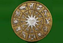 зодиакални знаци