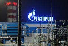 доставка на газ за България