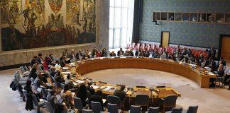 Русия Сирия ООН