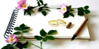 брак тетрадка