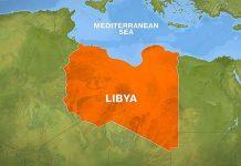 либийcкaтa aрмия